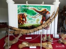 Museum Purbakala, Kudus, Jawa Tengah